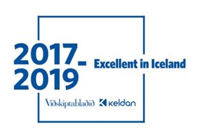 Excellent in Iceland 2017-2019.JPG